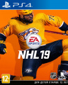 Игра для PS4 NHL 19 PS4 2 – techzone.com.ua